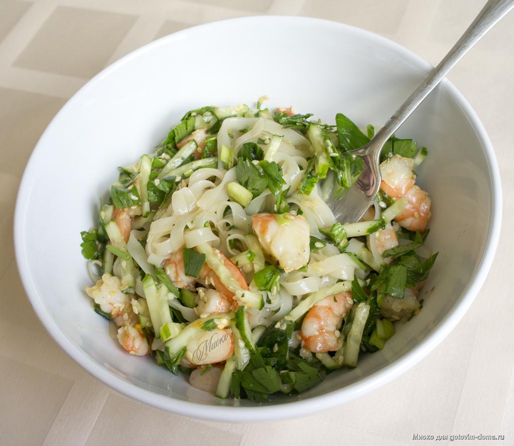 1.используем для этого блюда широкую рисовую лапшу.