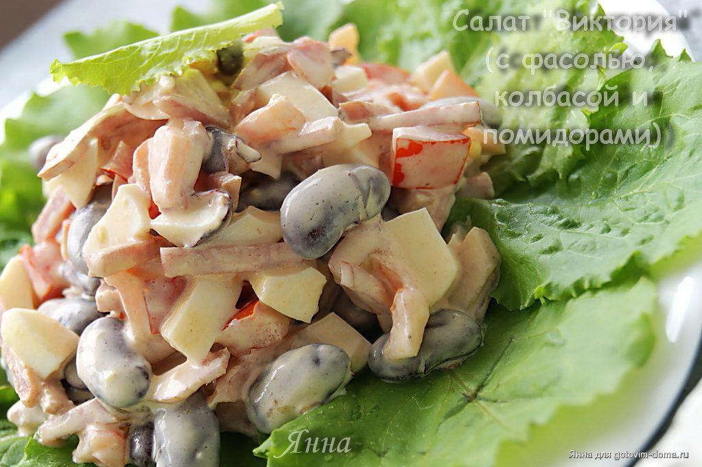 Салат с шампиньонами огурцами колбасой