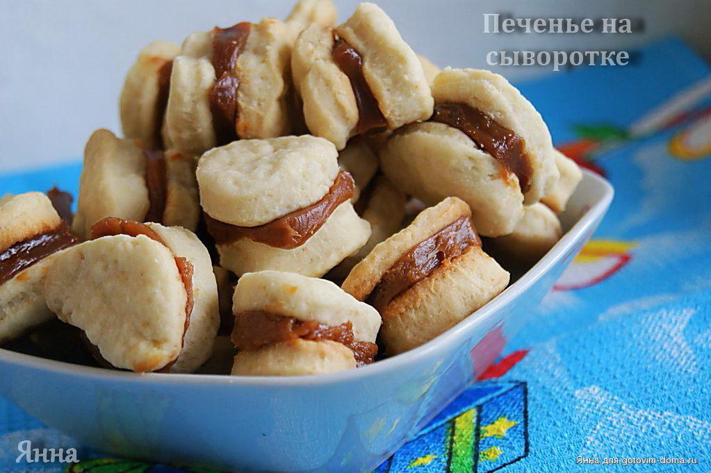 Печенье пчелка с вареной сгущенкой рецепт