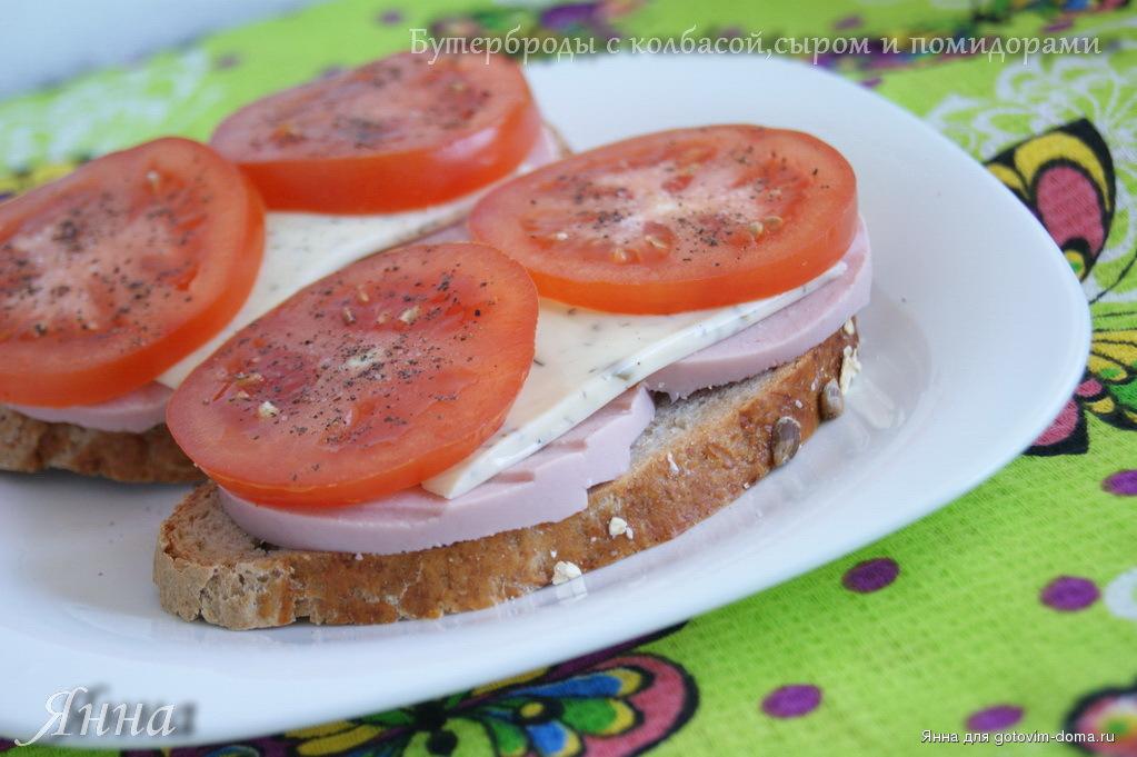 Бутерброды с колбасным сыром рецепты с фото