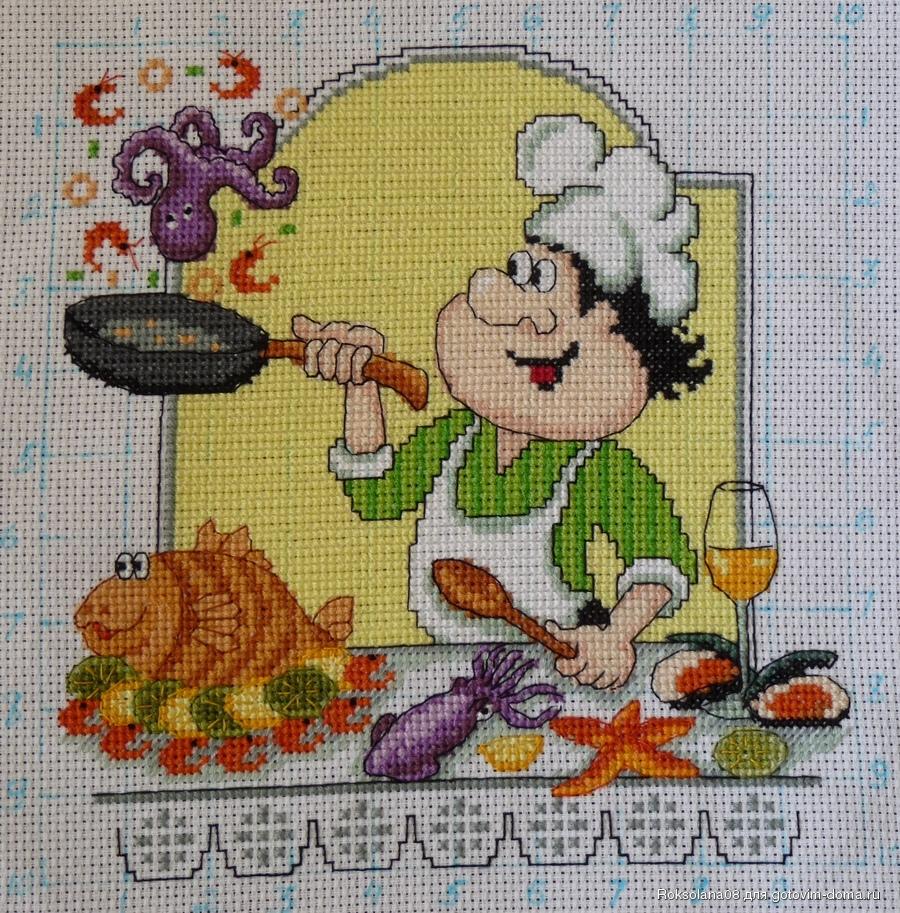 Вышивка прокопец кулинарный техникум