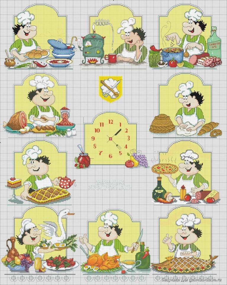 Вышивки серии кулинарный техникум