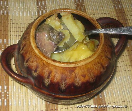 Картофель с печенью в горшочке рецепт