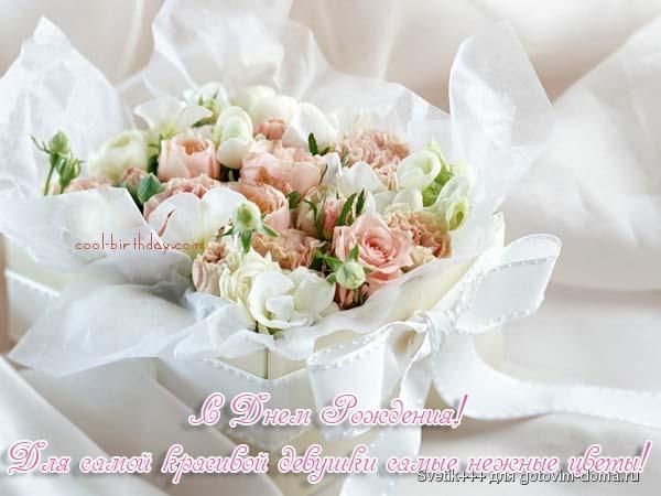 http://gotovim-doma.ru/forum/files/7/58/758fdda906a73e7591490368c66b8382_77620.jpg