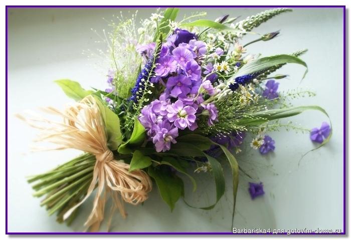 С днем рождения полевые цветы открытка