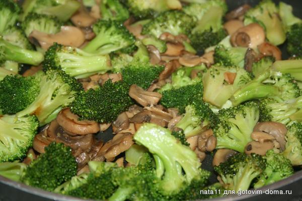 Рецепты блюд с грибами и брокколи