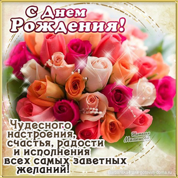 Пожелание с днем святого валентина друзьям них сейчас