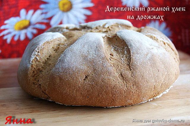 Рецепт с фото ржаного хлеба на дрожжах