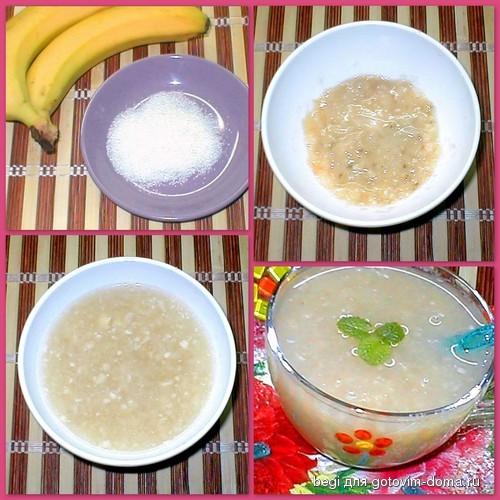 лечебный банановый кисель рецепт