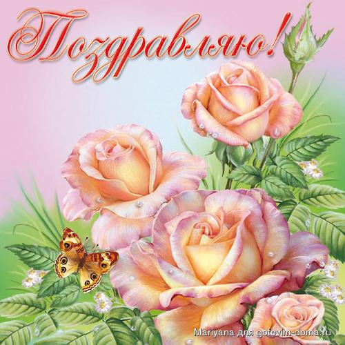 Изображение - Поздравление лели с днем рождения 7fe6db71e5f64c45634dbdb868034dc9_46353