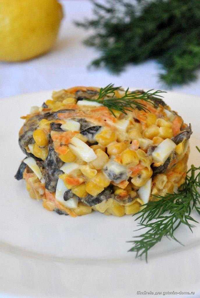 Салат английский с курицей и грибами кукурузой рецепт