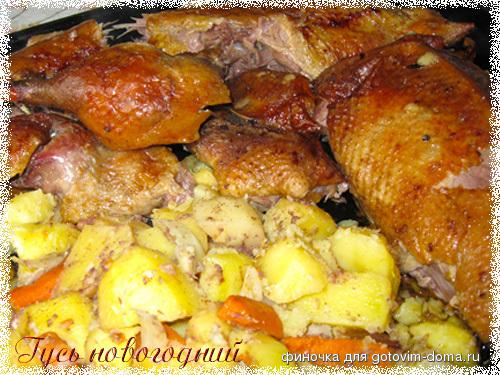 Гусь с картошкой в духовке - пошаговый рецепт с фото