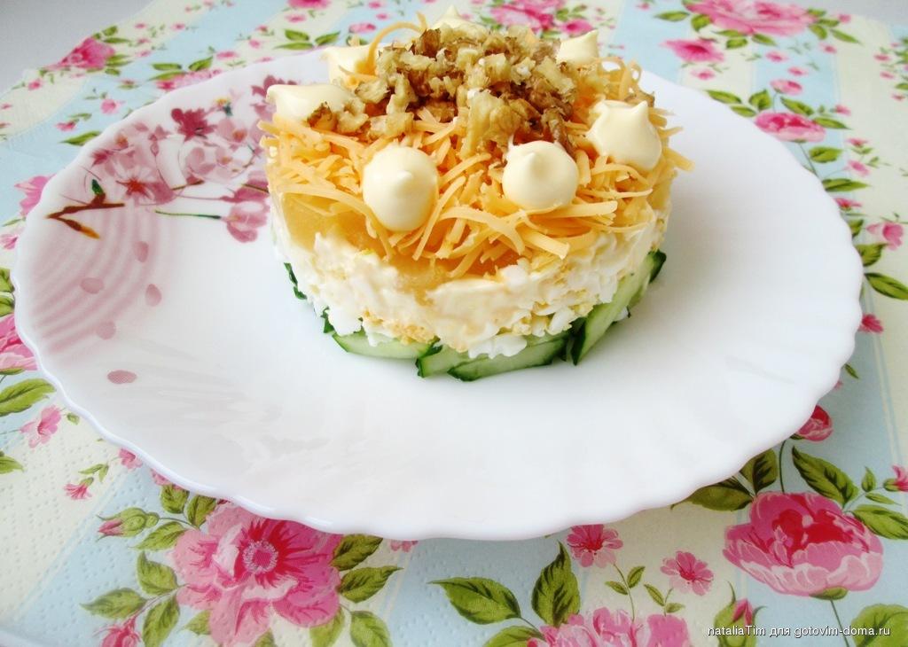 Новые салатики и закуски с фото подобранными