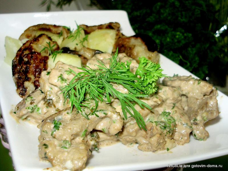 Азу из говядины со сливками рецепт с фото