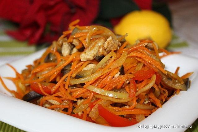 Салат из баклажан и болгарским перцем