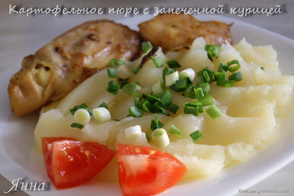 Салаты с черносливом и курицей рецепты простые