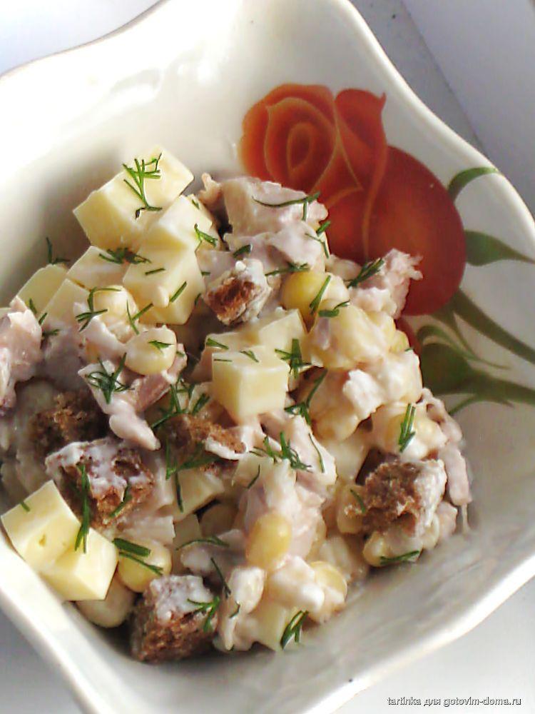 Куриное филе с сухариками салат