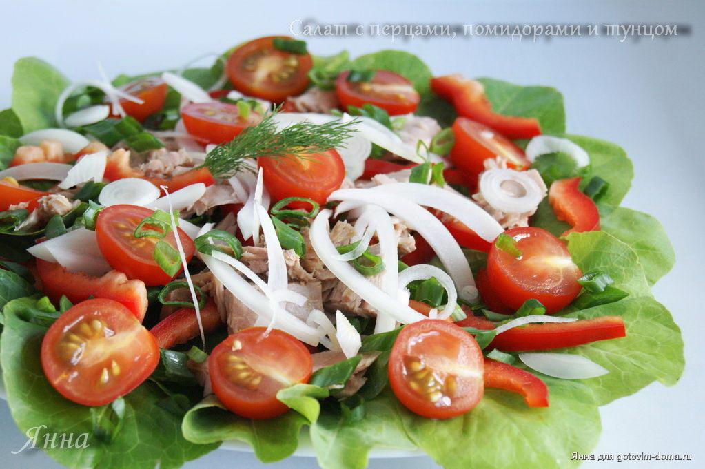 Салат из тунца с помидорами и огурцами