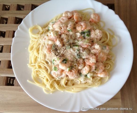 сливочный соус для морепродуктов рецепт
