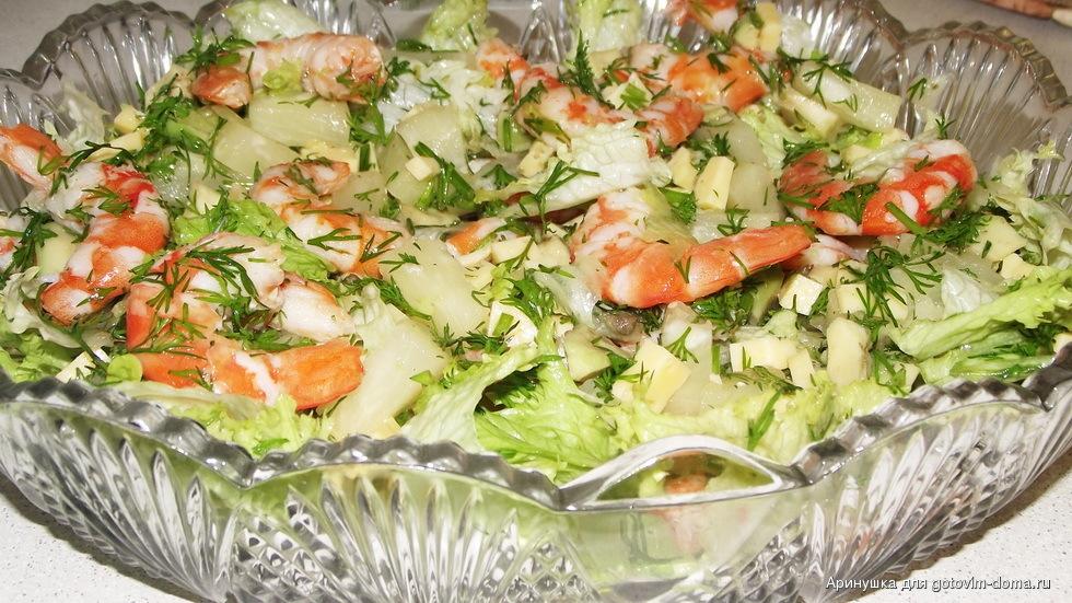 Новогодние салаты рецепты с легкие