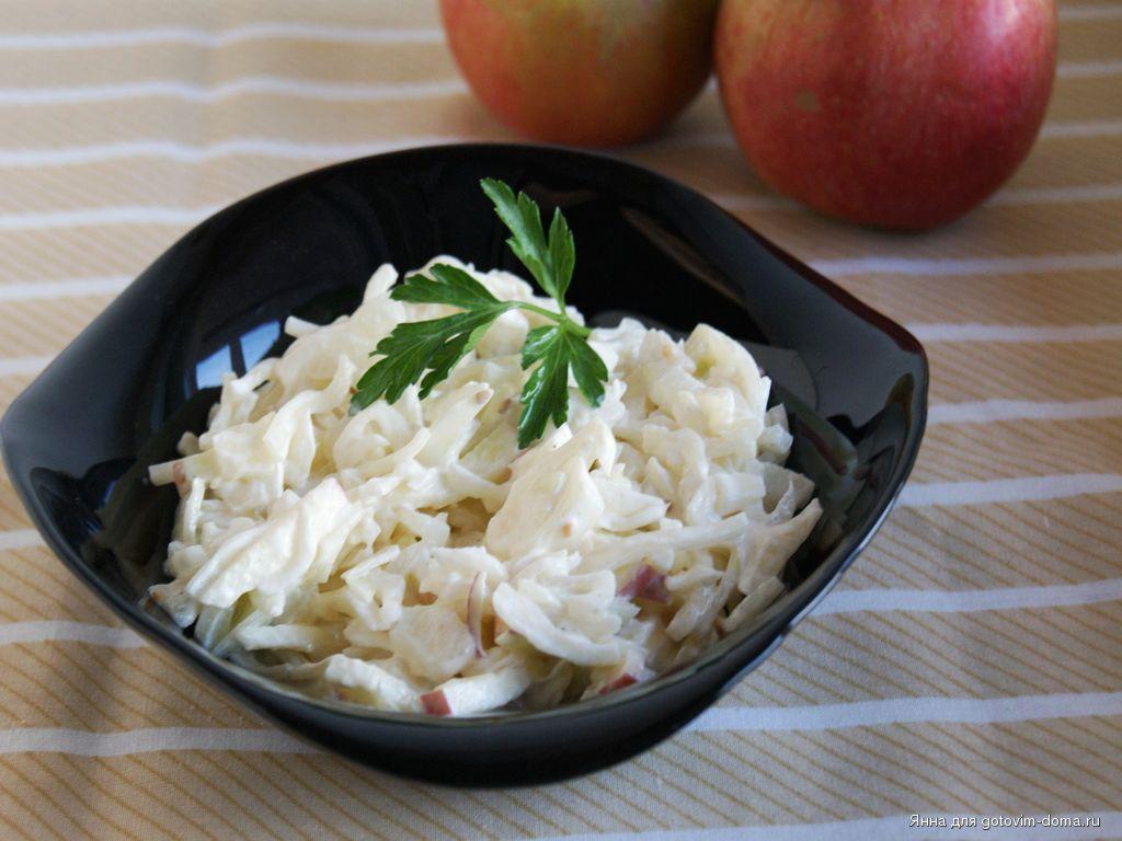 салат из капусты с яблоком и луком рецепт