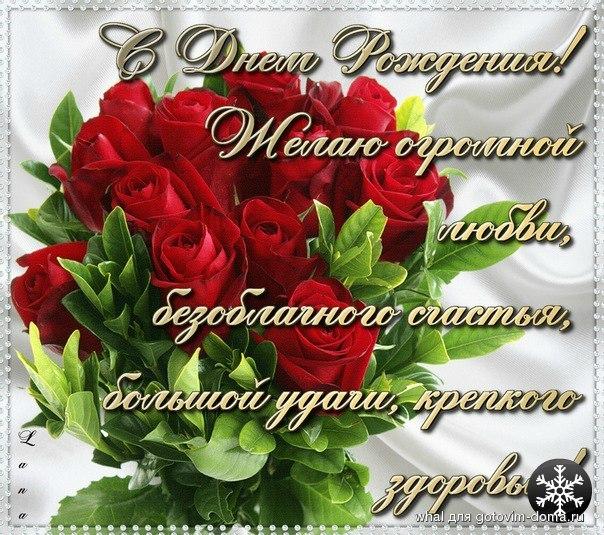 записаться инночка с днем рождения картинки недвижимости Домодедово Обмен