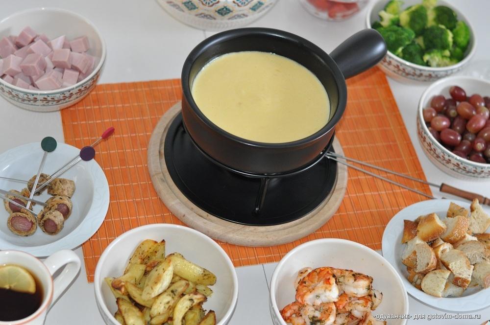 Как приготовить фондю с сыром в домашних условиях 933