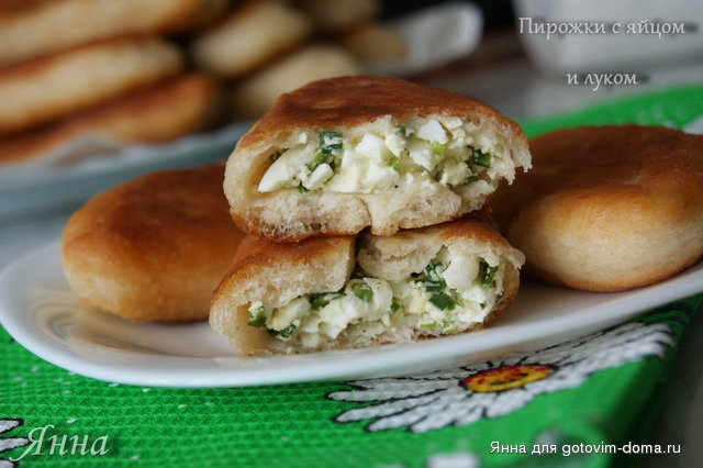 Пирожки с луком и яйцом печеные рецепт