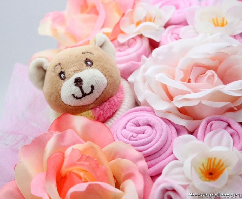 поздравляю с рождением дочки открытки с цветами