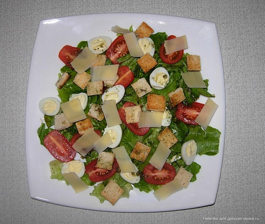 Легкие салаты с растительным маслом рецепты с простые и вкусные
