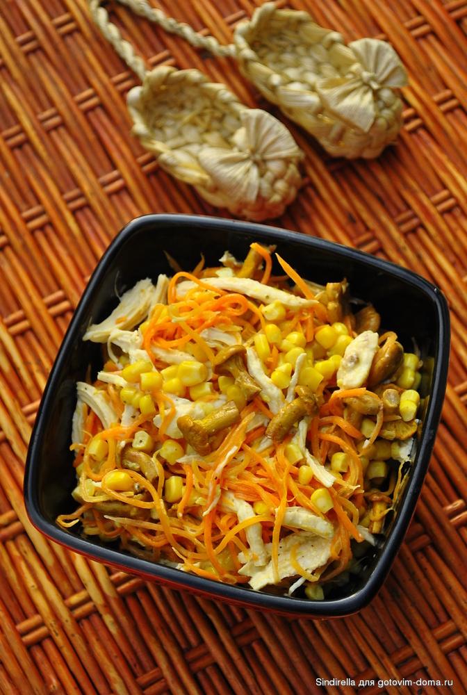 Салат с курицей морковью по-корейски кукурузой 10