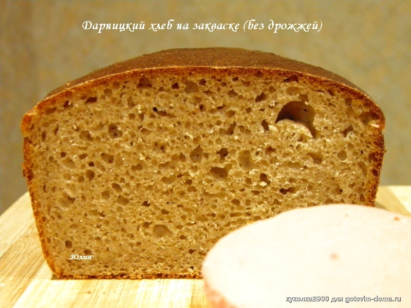 Ржаной хлеб на закваске для духовки