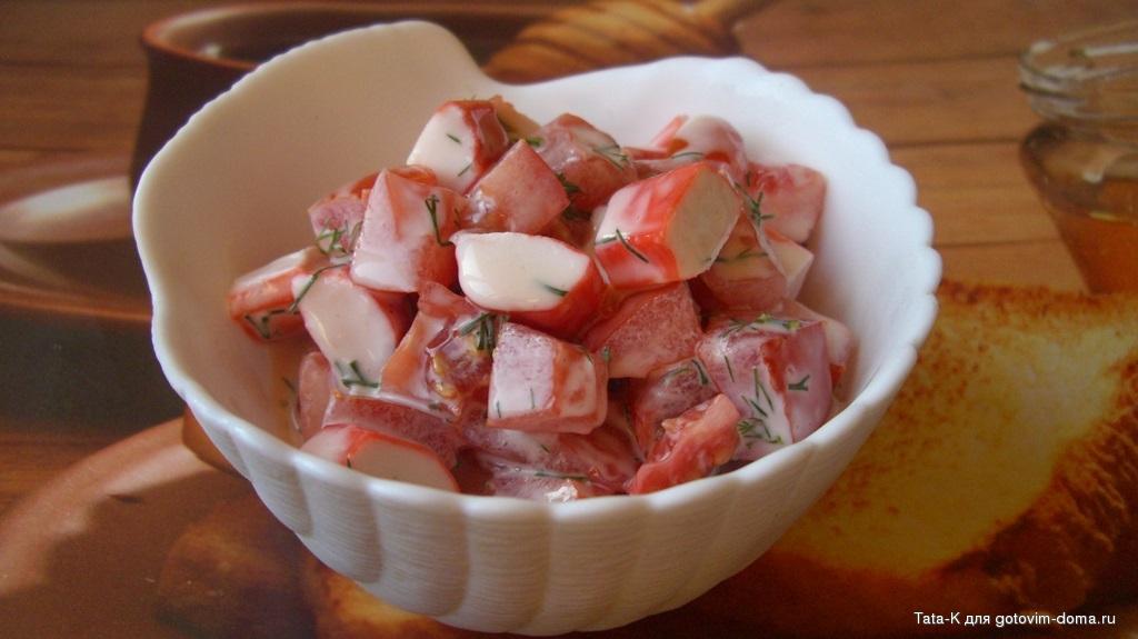 салат из фасоли и крабовых палочек помидоров
