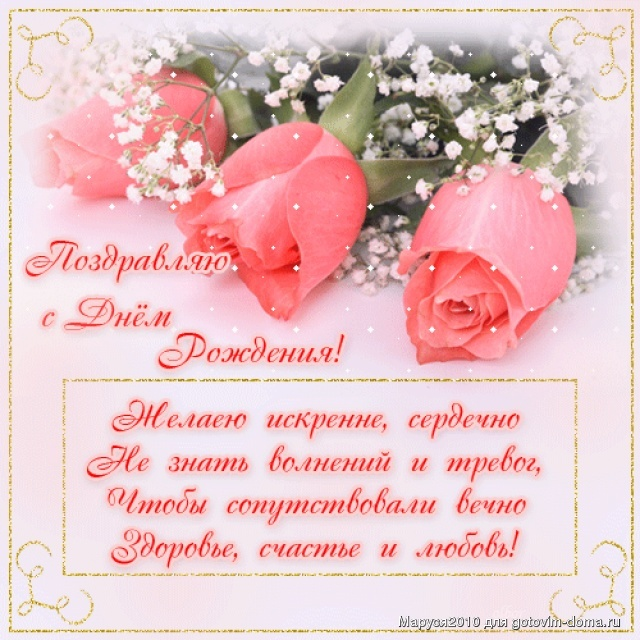 http://gotovim-doma.ru/forum/files/a/84/a84ea37c5f7274f6ad0a9684e802b3ff_121966.jpg