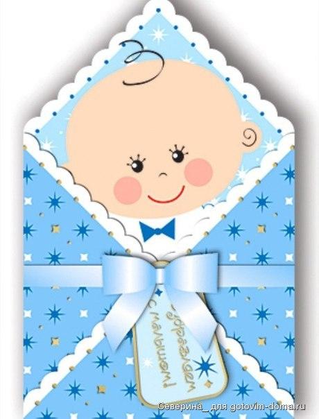 Рисунок с новорожденным своими руками