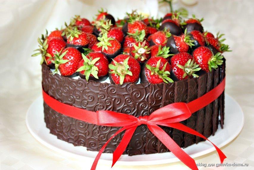 Показаны картинки по запросу С Днем Рождения Шоколадный Торт.