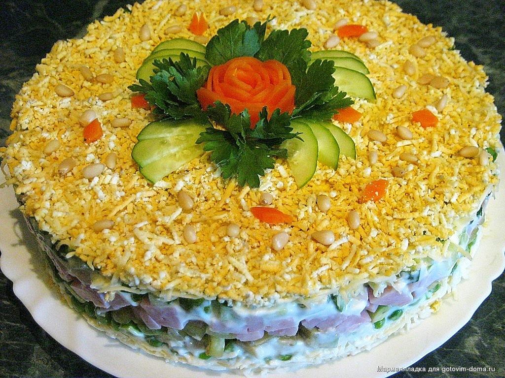 слоеные салаты на день рождения рецепты с фото