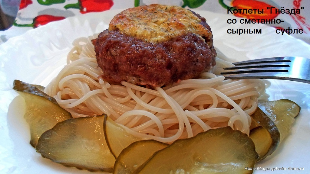 Рецепт котлет с сыром и сметаной