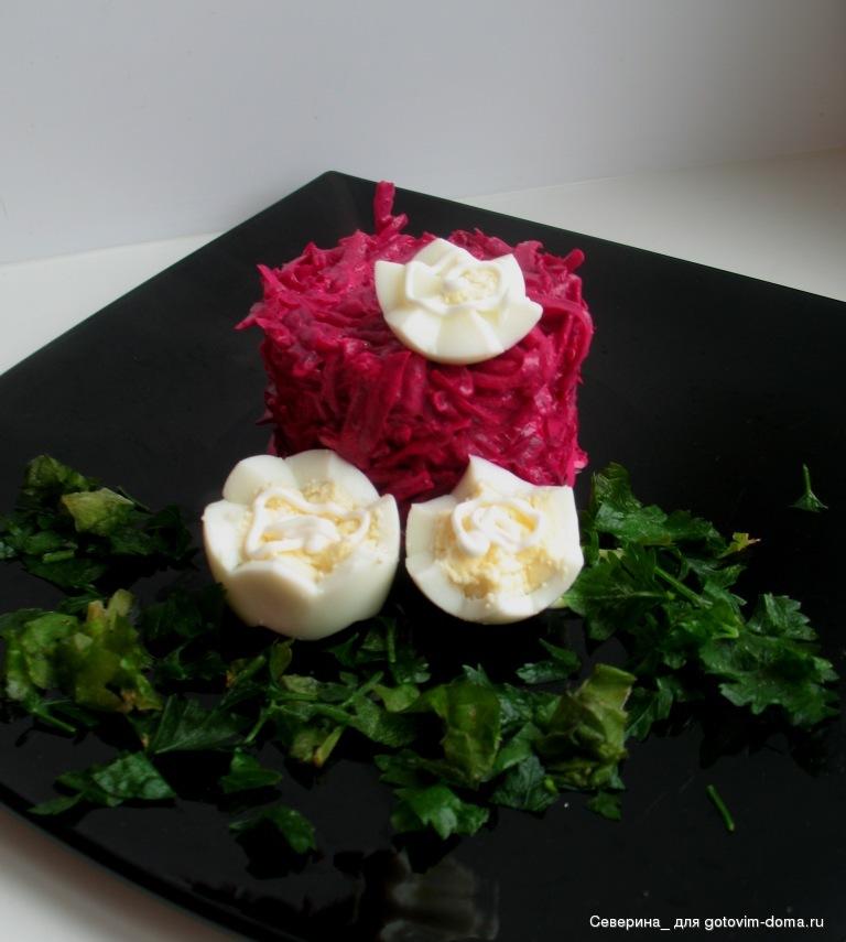 свекла салаты рецепты с яйцом