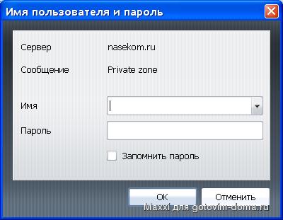 Сбор данных Инструкция пользования Key Collector программа для создания семантического ядра сайта
