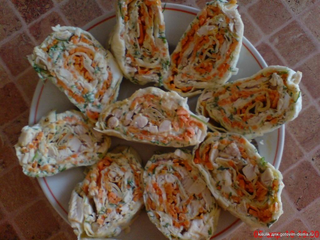 закуска в лаваше с корейской морковкой