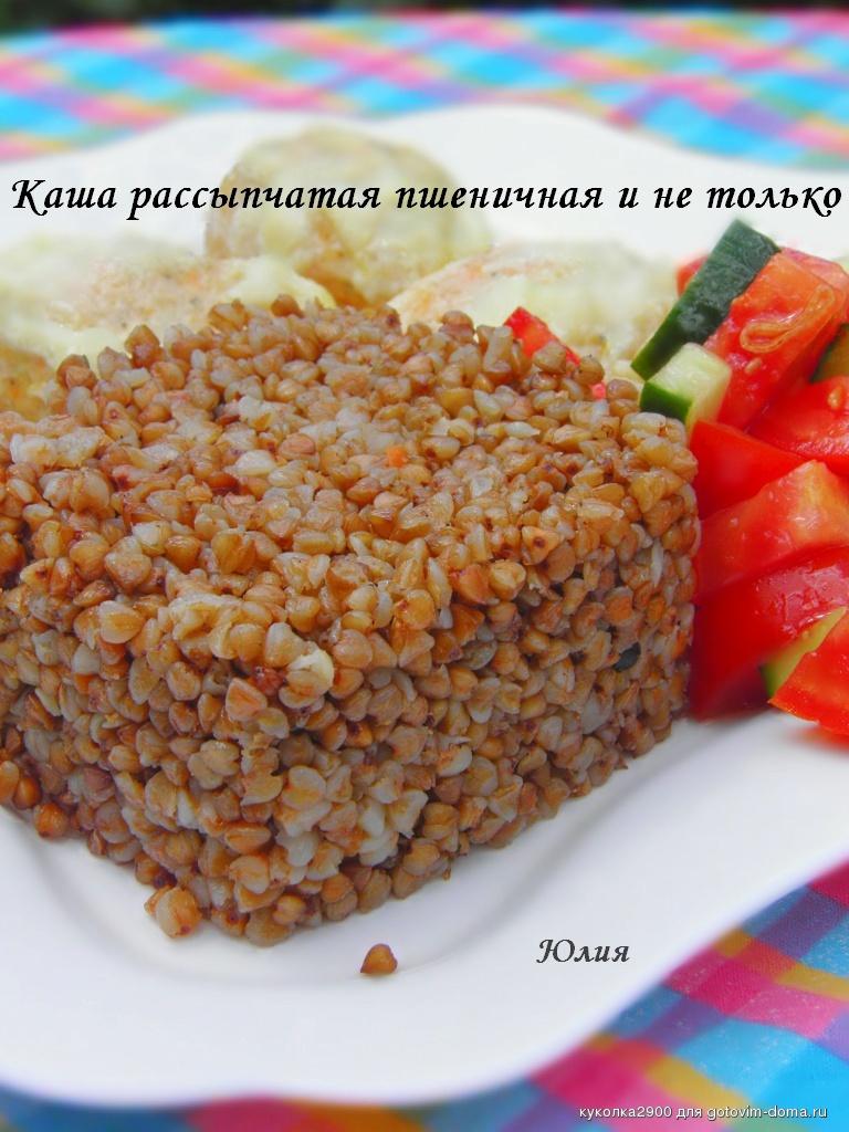 Рецепты с фото пошаговые печеночный торт