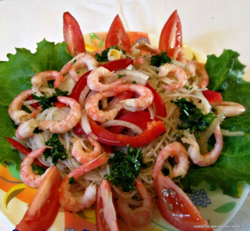 салат с креветками и фунчозой рецепт с фото
