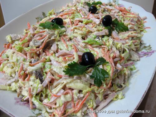 фото рецепты с салат эгоист