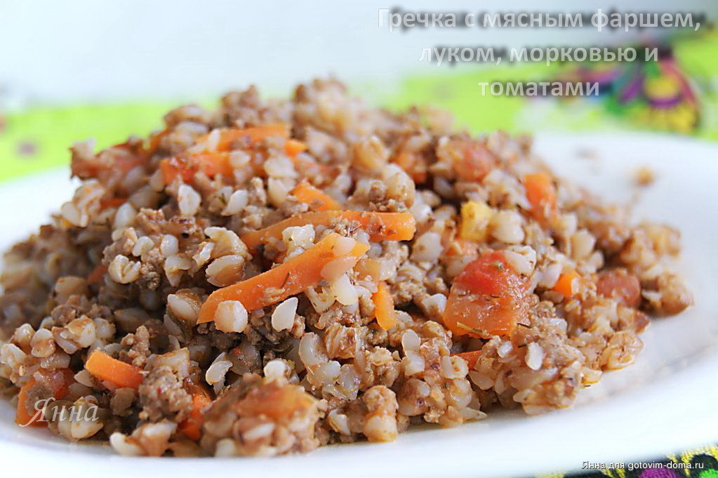 Гречка с мясом луком и морковкой рецепт