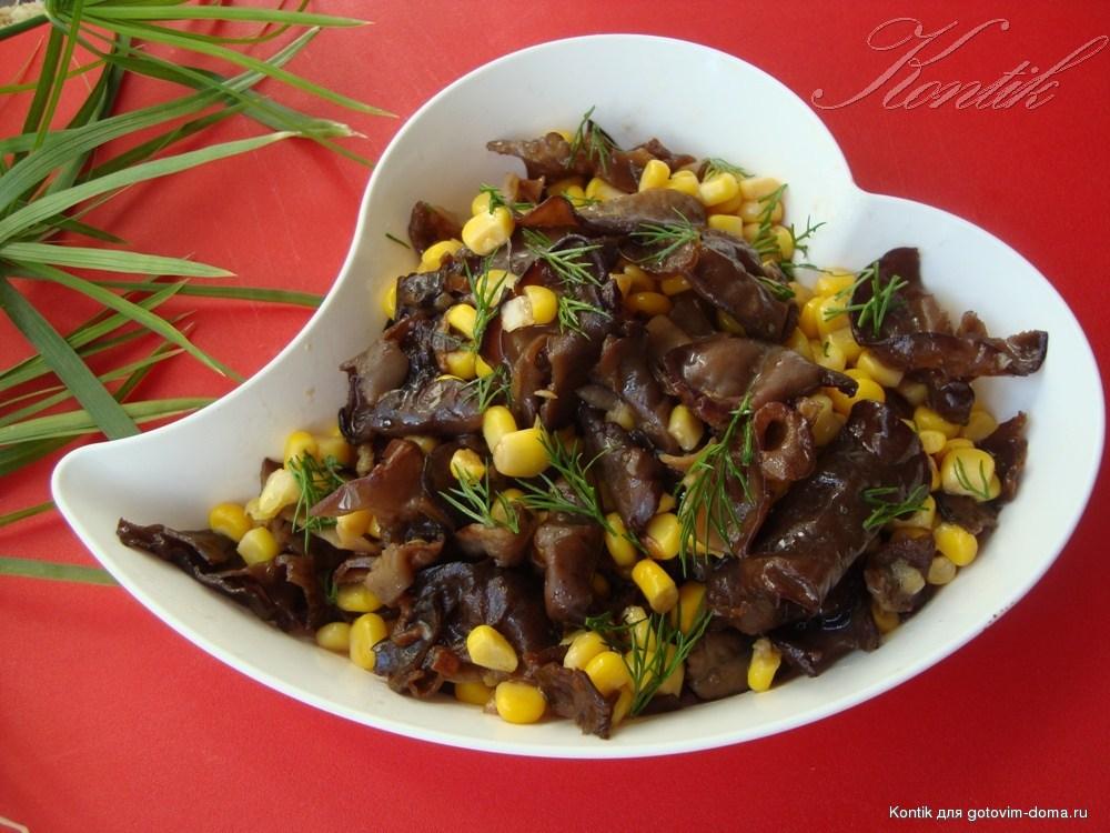 Салат из грибов с древесные по китайски с