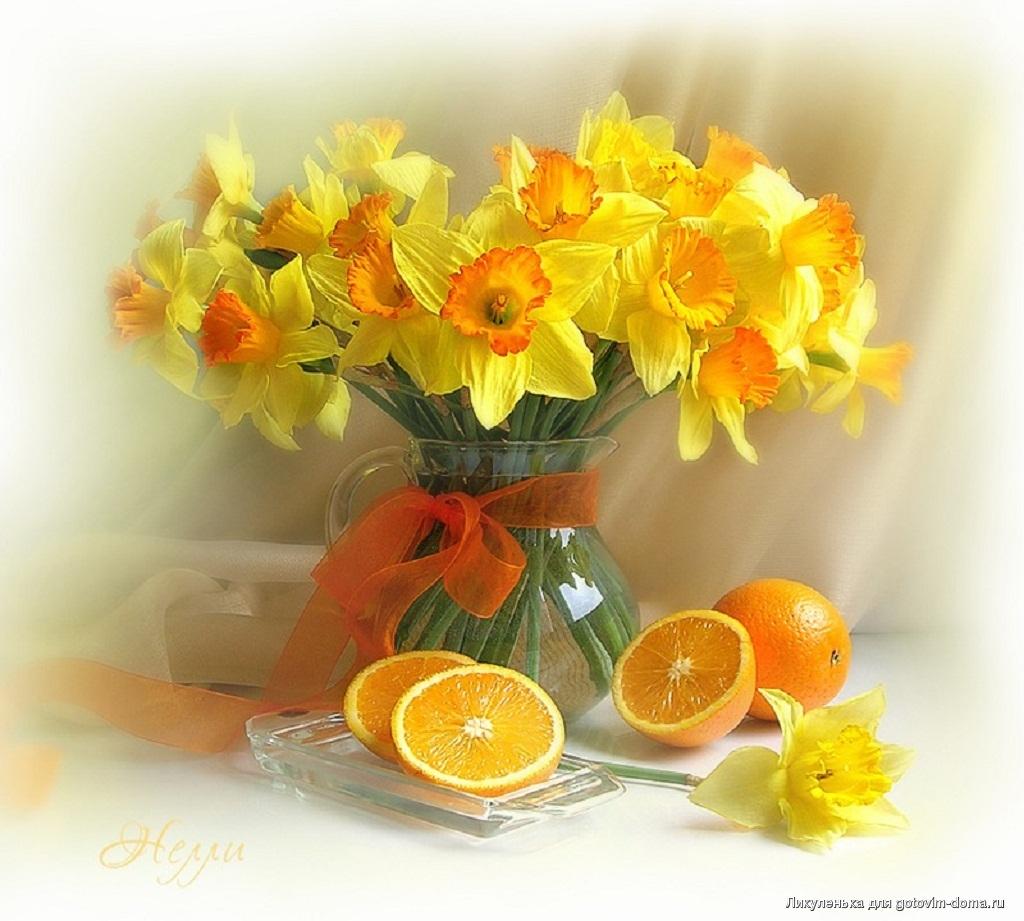 Поздравление всегда свежа как день весенний