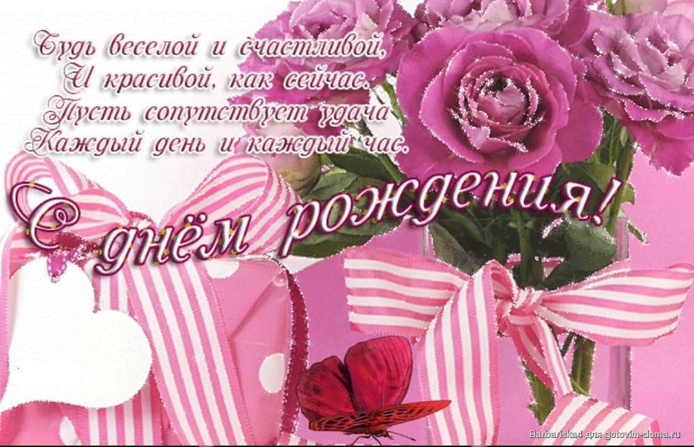 http://gotovim-doma.ru/forum/files/b/f0/bf030daa656b76f0b27180ab76a0ad4f_16782.jpg