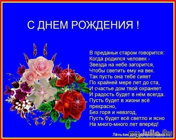 Поздравления с новым годом на татарском языке