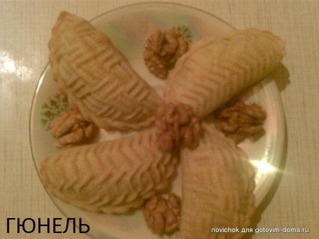 пшеничная мука для диетического питания